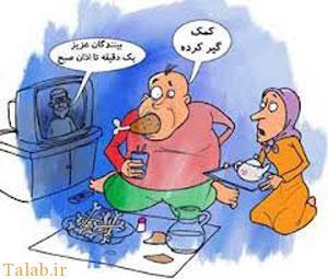 اس ام اس طنز و سرکاری ویژه ماه رمضان