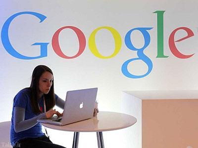 تشکر رسمی گوگل از یک مادر بزرگ مهربان !+ عکس