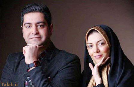 سفره افطار آزاده نامداری و همسرش در رمضان + عکس