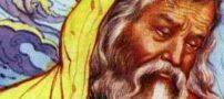 زندگینامه صائب تبریزی