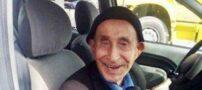 پیرترین فرد جهان در ایران با 132 سال سن (عکس)