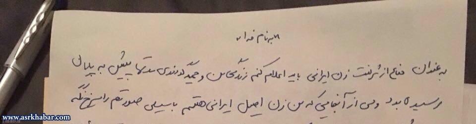 افشای پشت پرده طلاق همسر بازیگر معروف !