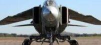 مشخصات هواپیمای میگ 27 فلوگر