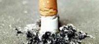 پیشگیری در ارتباط با مصرف مواد مخدر