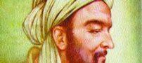 زندگینامه محمد بن زکریای رازی