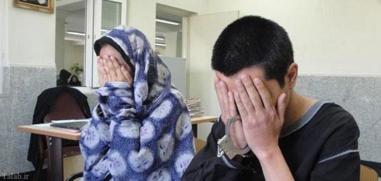 عاقبت دوست شدن مرد جوان با زن شوهردار !+ عکس