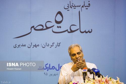 جنجال سیگار کشیدن مهران مدیری (+عکس)