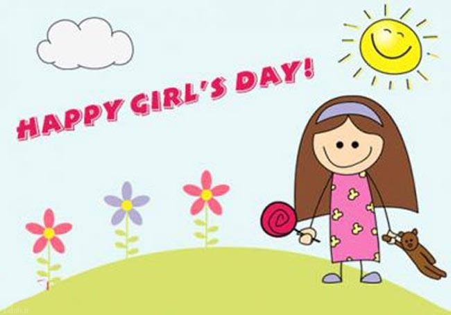 عکس نوشته و کارت پستال زیبا مخصوص تبریک روز دختر