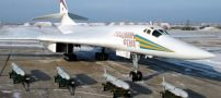 مشخصات بمب افکن بلک جک روسی