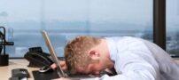 5 راهکار موثر برای جلوگیری از خستگی