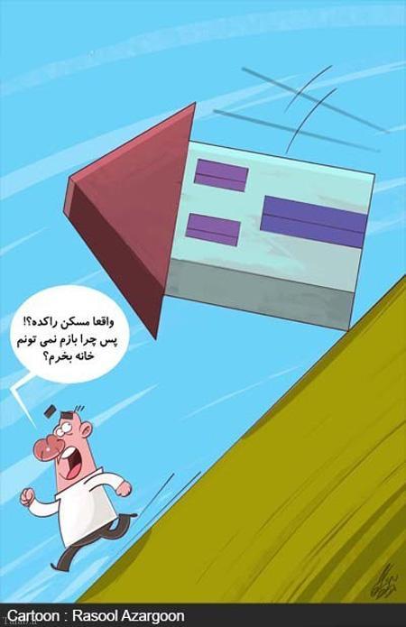 کاریکاتور های مفهومی و معنادار از روزگار امروز ما
