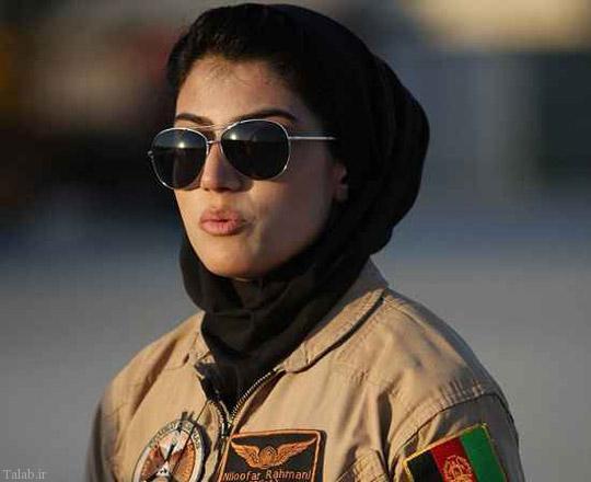 زیباترین زن خلبان در افغانستان + عکس