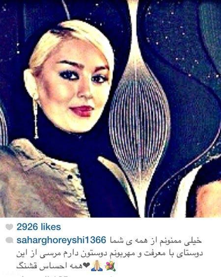 عکس های جدید بازیگران ایرانی در شبکه های اجتماعی (21)