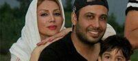 عکس جدید محسن چاوشی به همراه همسر و پسرش