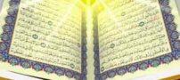 چگونگی نماز پر فضیلت بین مغرب و عشا