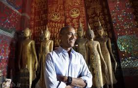 حضور باراک اوباما در سازمان های مین روب لائوس