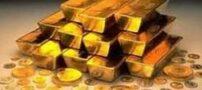 کشف 20 کیلوگرم طلای غیر استاندارد