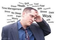 استرس روزمره چیست؟