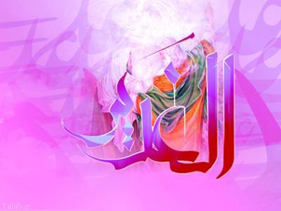 شعر هایی در وصف عید سعید غدیر خم