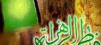 نماز توسّل به حضرت زهرا (س) چگونه خوانده می شود؟