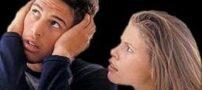 وحشت مردان از این حرف ها در زندگی زناشویی