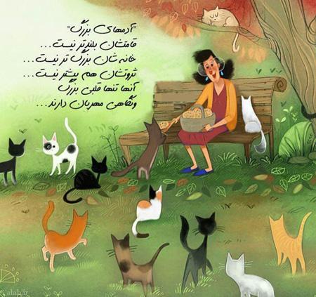 جملات امید بخش برای زندگی