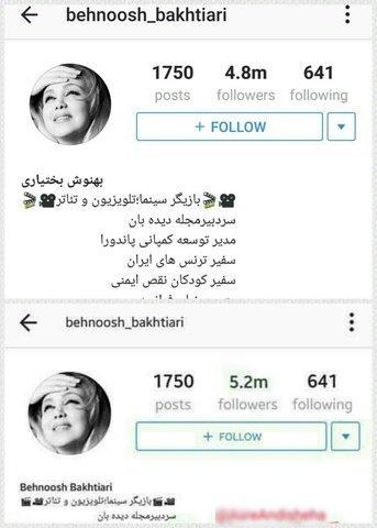 بر ملا شدن فالوورهای جعلی بازیگران ایرانی