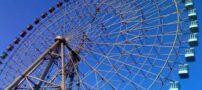 عظیم ترین چرخ و فلک دنیا در سنگاپور + تصاویر
