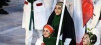 حرکت زیبای ورزشکار ایرانی زهرا نعمتی