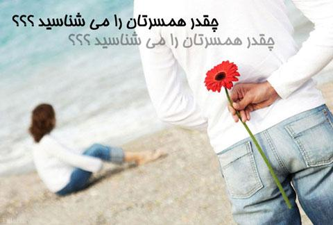 رازهایی درباره عشق