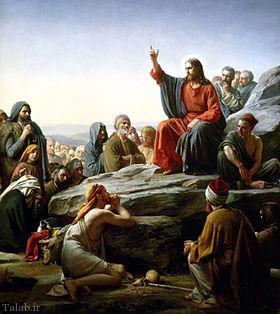 چگونگی پیدایش مسیحیت در اروپا