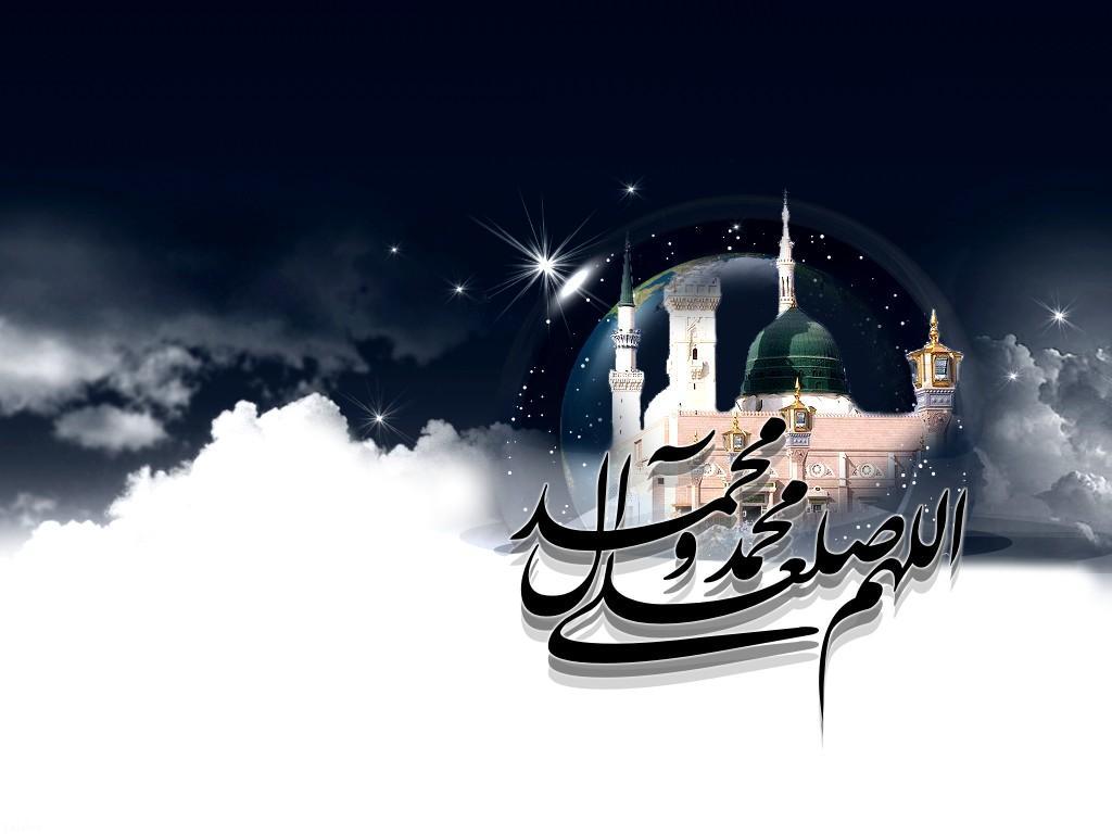 احادیث حضرت محمد صلی الله علیه و آله درباره ی شهید و شهادت