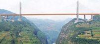 رکورد بزرگ ترین پل دنیا در چین به ارتفاع 565 (+عکس)
