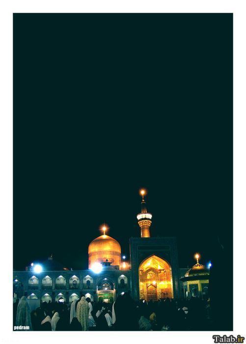 عکس های مذهبی شهر مقدس قم