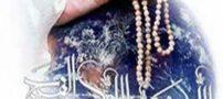 طریقه خواندن نماز امام زمان (عج)