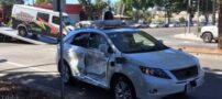 تصادف وحشتناک خودروی خودران گوگل (+عکس)