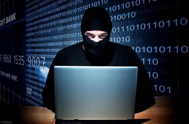 ایمنی در مقابل کلاه برداری های اینترنتی