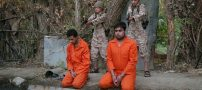 کودکان در نقش جلادانی سنگدل در داعش (+عکس)