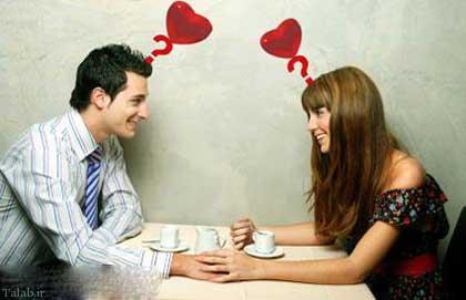تفسیر مبحث عشق