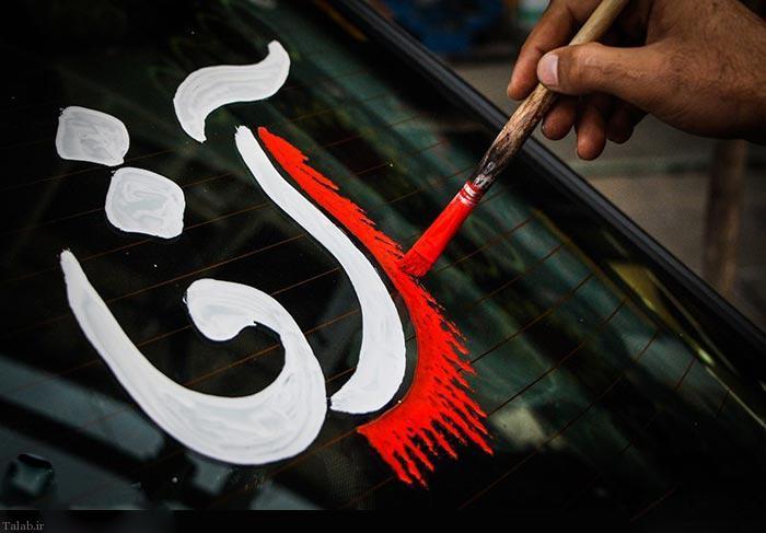 تصاویری از ماشین نویسی در محرم