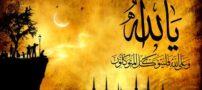 تصاویر مذهبی با موضوع الله جل جلاله
