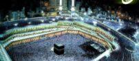 تصاویری زیبا از مکه خانه خدا