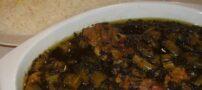 طرز تهیه خورش کرفس بخارپز