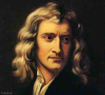 دانستنی های جالب درباره زندگی نیوتن