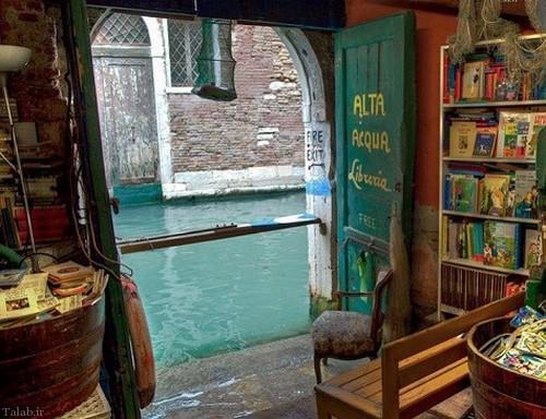 کتابخانه جالب و دیدنی در ونیز (+عکس)