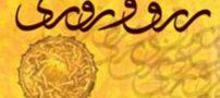 دعا های مجرب برای افزایش رزق و روزی