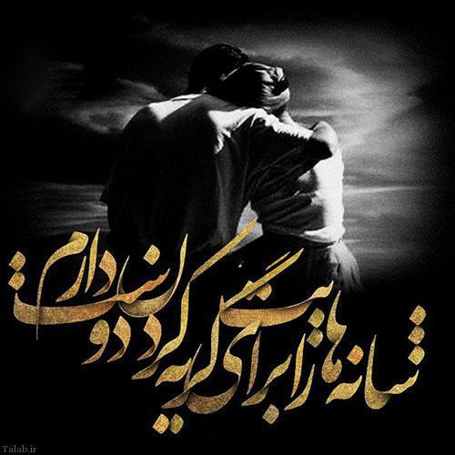 عاشقانه ترین جمله های رمانتیک (+عکس)
