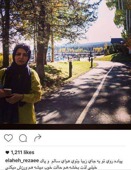 خبرهای جنجالی و داغ از بازیگران ایرانی (+عکس)