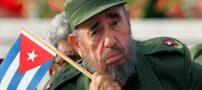 رهبر انقلاب کوبا فیدل کاسترو درگذشت