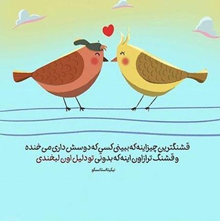 گالری عکس عاشقانه دختر و پسر